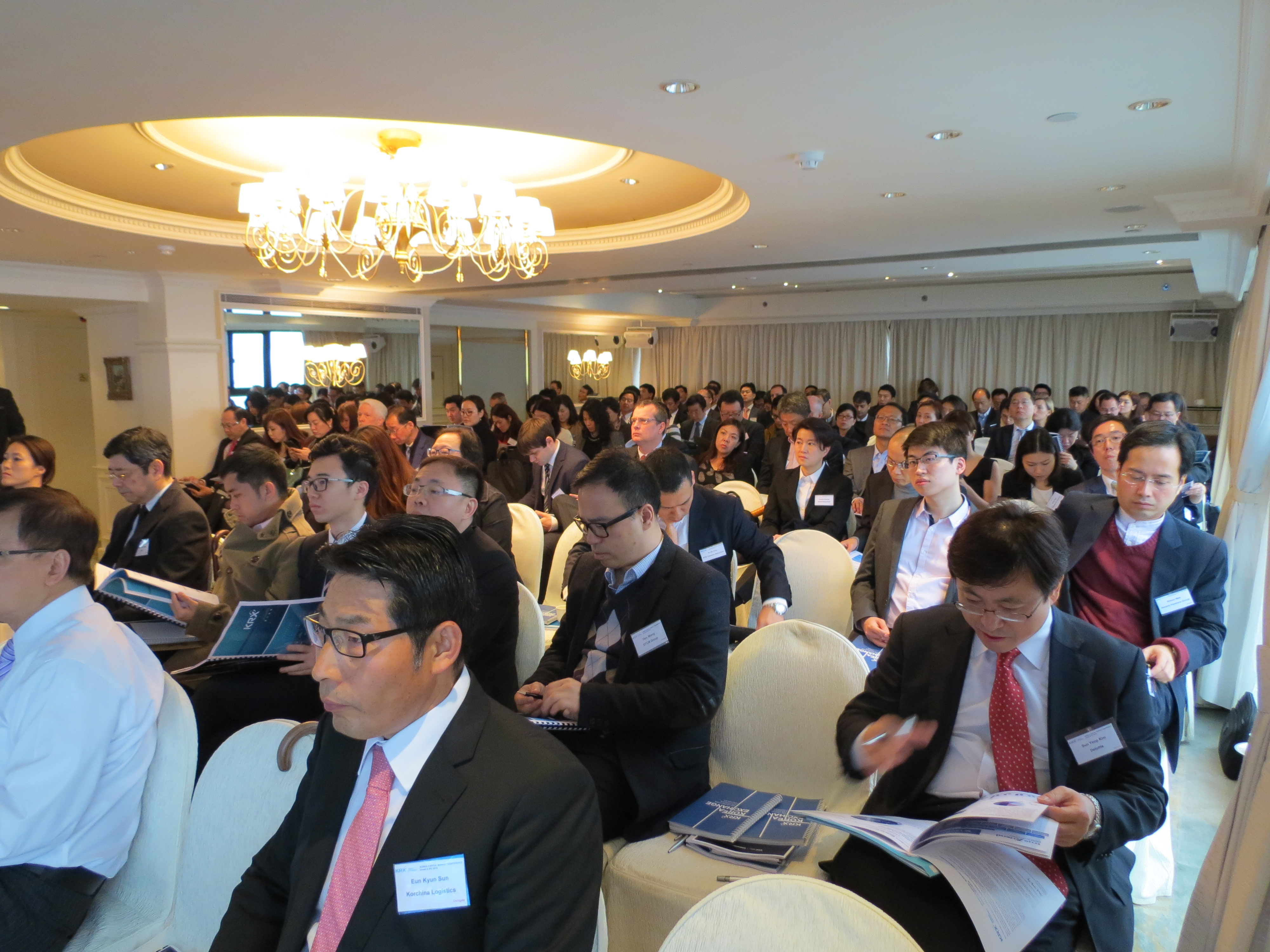 Korea Capital Market Conference - Invest & IPO 2016 (HK 2016) - conference 3