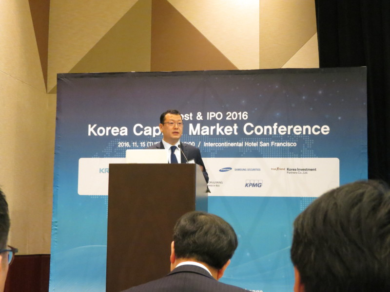 korea-capital-market-conference-invest-ipo-us-016-joon-yong-park-2