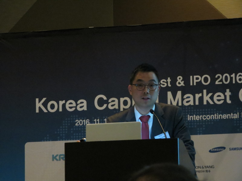 korea-capital-market-conference-invest-ipo-us-016-jung-jun-won-3