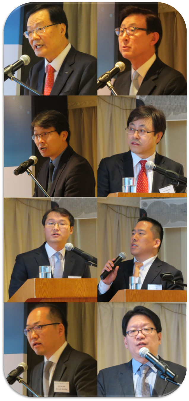 Korea Capital Market Conference - Invest and IPO (March 2016)